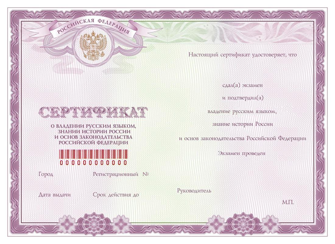 Русское vid онлайн 24 фотография